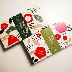 花火包装デザイン - Google 搜尋 Pouch Packaging, Food Packaging, Brand Packaging, Packaging Design, Japan Package, Medicine Packaging, Japanese Packaging, Japanese Sweet, Japan Fashion