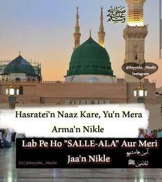 Islamic Images, Islamic Qoutes, Islamic Inspirational Quotes, Islamic Pictures, Ali Islam, Islam Hadith, Islam Muslim, Alhamdulillah, Prophet Muhammad Quotes