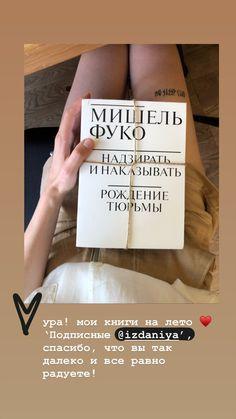Study, Magic, History, Books, Clothes, Instagram, Livros, Studio, Clothing