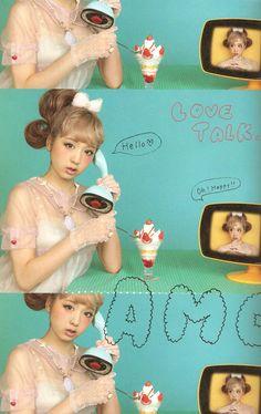 ♥ AMO