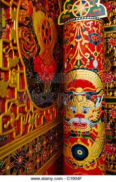 Door. Tibetan Art. Tibet. China - Stock Image