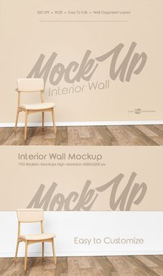 Beauty Room, Interior Walls, Psd Templates, Mockup, Branding Design, Free, Design Inspiration, Painting, Painting Art