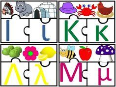 Παιχνίδι αλφαβήτας / Για παιδιά του νηπιαγωγείου της πρώτης δημοτικού… Autism Help, Greek Language, School Lessons, Learn To Read, Spring Crafts, Preschool Activities, Literacy, Lettering, Teaching