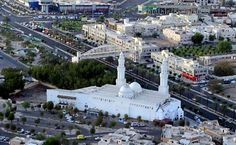 This is Masjid Qiblatain (Mosque of the Two Qiblas). It is historically important to Muslims as this is where in Rajjab 2 AH the revelation of the Quran came to change the direction of the Qibla