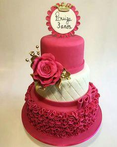 Fancy Cakes, Cake Art, Amazing Cakes, Wedding Cakes, Cooking Recipes, Birthday Cake, Party, Desserts, Food