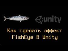 (22) Как сделать эффект FishEye в Unity 3D [ThrillaBit Cafe] - YouTube Unity, Youtube, Movies, Movie Posters, Films, Film Poster, Cinema, Movie, Film