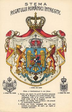 Stema Regala - Category:Coats of arms of the Romanian Kingdom - Wikimedia Commons Romania Map, Romania Travel, Bucharest Romania, Michael I Of Romania, History Of Romania, Romanian Royal Family, Romanian Flag, Romania People, The Beautiful Country