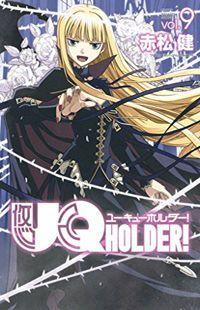 UQ Holder! Manga - Read UQ Holder! Online at MangaHere.co