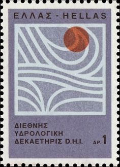 Stamp: International Decade of Water - The water cycle (Greece) (United Nations Organisation) Mi:GR 887 United Nation Organisation, Going Postal, Stamp Collecting, Chicago Cubs Logo, Postage Stamps, Draw, History, Cards, Water Cycle