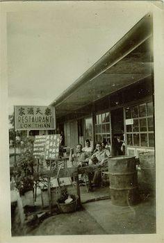 Willy van Bergen, Batavia (Jakarta), 1949-1950 | by saskia.vanbergen