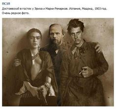 New 2015 iteration from Russia:Frida Kahlo, Fyodor Dostoevsky, Vladimir…