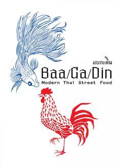 Baa/Ga/Din Modern Thai Street Food | p / s / d