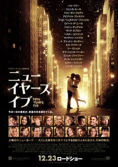 ニューイヤーズ・イブ ★☆☆☆☆☆☆  http://info.movies.yahoo.co.jp/detail/tymv/id340512/