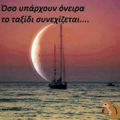 Καληνύχτα....