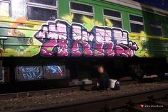 Akes18 (SMB), Нижний-Новгород | VIVACITY — Граффити и Cтрит арт
