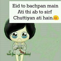 Eid Quotes, Quotes Quotes, Eid Pics, Ramzan Eid, Girlish Diary, Ramdan Kareem, Jumma Mubarak Images, Eid Greetings, Love Poetry Urdu