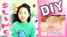 [DIY] 파스텔핑크 액괴만들기♥초간단 액체괴물만들기 성공 100% How to make Pastel Pink Slime | SO...