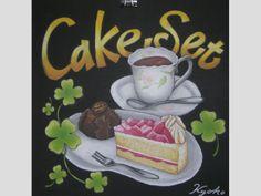 「ケーキセット」私のチョークアート作品です。