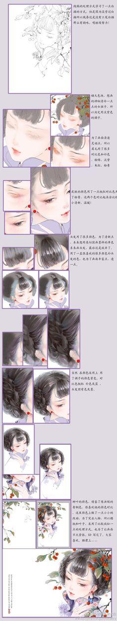 猫君的小教程 #draw #drawing   #tutorial   #paint #painting   #watercolor   #girl #chinese #china   #anime & #manga   #digital #art