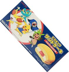 Your friend in Japan! Japanese Snacks, Japanese Candy, Japanese Food, Pokemon, Anime Merchandise, Paw Patrol, Sanrio, Nostalgia, Kawaii