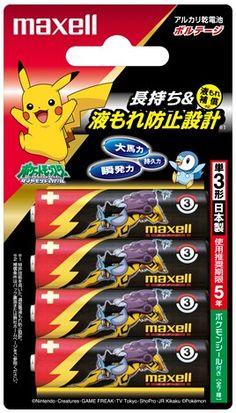 Maxell Pokemon Batteries, I Choose You!