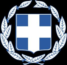 Coat of arms of Greece June Greek Flag, Greek Beauty, Age Of Empires, Mystery Of History, Coat Of Arms, Monaco, Logos, Countries, Weapons