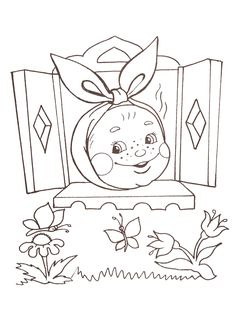 Preschool Coloring Pages, Coloring Pages For Kids, Coloring Books, Drawing For Kids, Drawing S, Gingerbread Man Coloring Page, Diy And Crafts, Crafts For Kids, Russian Folk Art