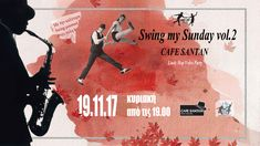 Banner LINDY HOP PARTY