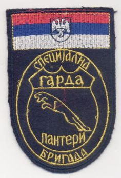 Serbia Army VRS Guard Special Brigade 'Panthers' Very Rare Sleeve Patch | eBay http://www.ebay.com/itm/SERBIA-ARMY-VRS-GUARD-SPECIAL-BRIGADE-PANTHERS-very-rare-sleeve-patch-/161079085138?pt=LH_DefaultDomain_0=item25810fc852