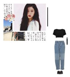 """""""ー Rooftop cover part II"""" by im-naeun ❤ liked on Polyvore featuring Supra"""