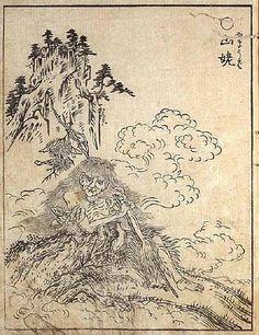 Toriyama. Yamamba.