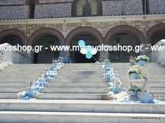 myrovolos : βάπτιση άγιος Ανδρέας Λαμπρινή, θέμα Ιππότης, κάστρα και κορώνες
