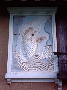 山根家の鯉の滝登り   年代:昭和6(1931)年  作者:荻原春市  場所:邑智町惣森…
