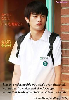 Reply 1997 / Answer Me 1997 quotes: Seo In-guk as Yoon Yoon-jae (ep 11: Family)