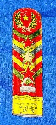 Vintage Tin Whistle