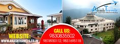 Get the Guarenteed Hotel reservations along with best travel packages with Akash Travels. http://www.akashtravels.co.in/