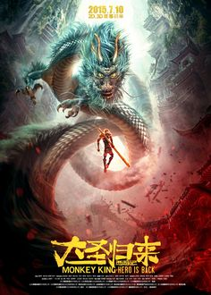 Monkey King Hero Is Back Movie, dragon and man with stick digital wallpaper Hollywood Movies Warhammer Age Of Sigmar, Warhammer Fantasy, Fantasy Creatures, Mythical Creatures, Dragon Artwork, Dragon Pictures, Monkey King, Cute Dragons, Fantasy Monster