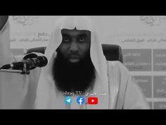 اصعب موقف على المسلمين-كيف تصرف ابو بكر الصديق- الشيخ بدر المشاري - YouTube