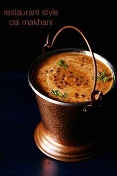 dal makhani recipe restaurant style Indian lentils beans pressure cooker instant pot (make the tadka, then cook on bean mode for 30 minutes, then mash beans and slow cook for 5-10 minutes)