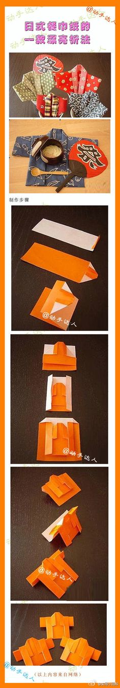 Could make great place cards - Origami Kimono Gato Origami, Origami And Kirigami, Origami Folding, Paper Crafts Origami, Diy Origami, Origami Tutorial, Paper Folding, Paper Quilling, Oragami