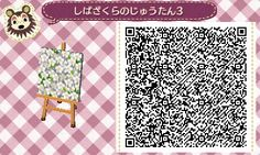 flowers design • flower patch • white flowers • spring • summer // Animal Crossing: New Leaf QR codes