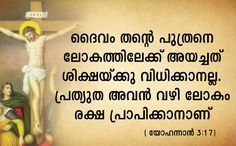 44 Best Malayalam Bible Quotes images