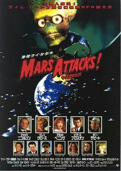 Mars Attacks movie poster #scifi #scififantasy #fantasy #artwork #movieposters #movietwit #MovieBuff #MovieReview #movietalk #movieposters #StarWars #startrek #Marvel #DC