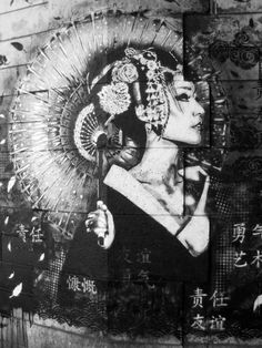 Asian art. Asian decor. I dig.