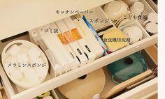 きちんと仕分けすれば、次に何を補充すればよいかすぐにわかります。重たいル・クルーゼは一番下の引き出しに置いて。 子ども用の食器をここに置いた理由は…? ↓↓↓