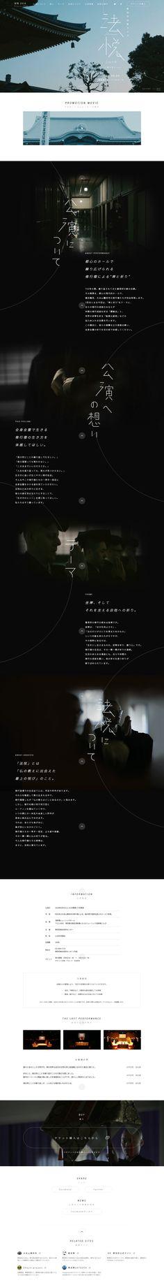 http://www.sotozen-net.or.jp/houetsu/