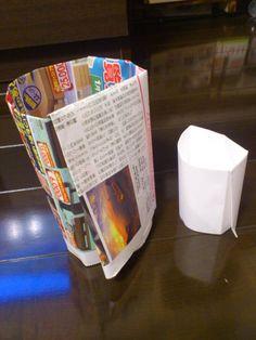 f:id:miu2104:20130409215503j:plain Diy And Crafts, Paper Crafts, Home Health, Housekeeping, Origami, Life Hacks, Magazine Rack, Cleaning, Mugs