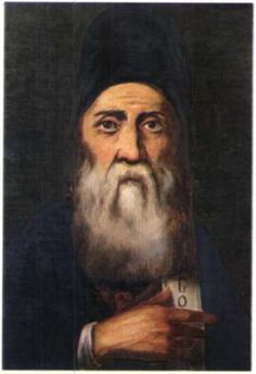 George Pachymeres (born in Nicaea, Bithynia in 1242 – c. 1310) - Byzantine Greek historian, philosopher and author.