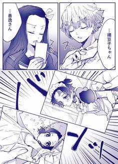 黒猫さんはTwitterを使っています 「禰「小さい頃お兄ちゃん体が弱かったみたいで女の子の格好をしてたんです」 善「文化祭の準備の時に撮った写真!…え?学年が違うのになんで炭治郎のクラスに居るのかって…?ははっ…」」 / Twitter Anime Angel, Anime Demon, Manga Anime, Anime Art, Slayer Meme, Demon Slayer, Cute Comics, Funny Comics, Fanarts Anime