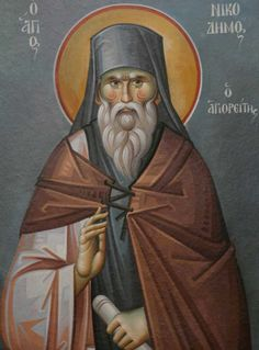 Give Thanks to St Nicodemos of the Holy Mountain Byzantine Icons, Byzantine Art, Lives Of The Saints, The Holy Mountain, Russian Icons, Best Icons, Catholic Saints, High Art, Orthodox Icons